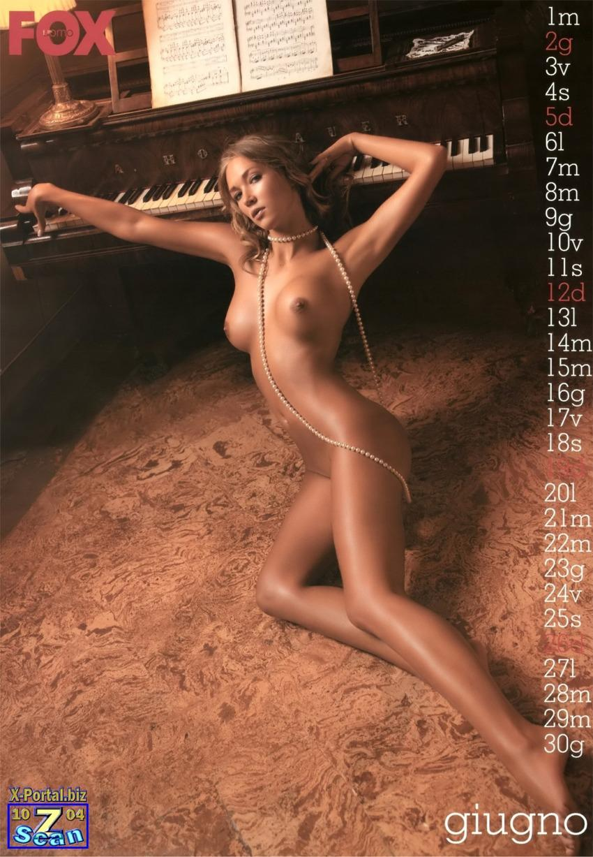 Angelina Jolie In Nude